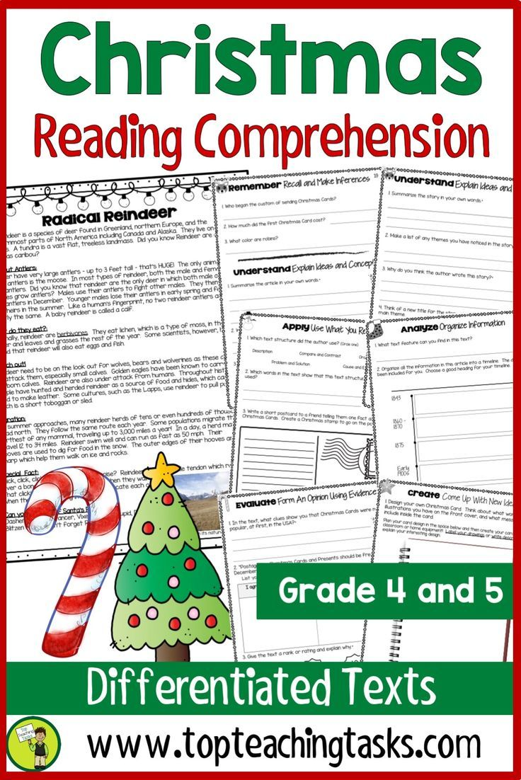 Christmas Reading Comprehension Passages with Text Dependent Questions Bundle | Reading ...