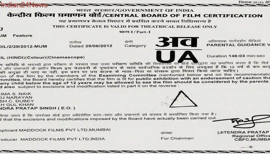 Befikre (2016) Full Hindi Movie Watch Online Dailymotion