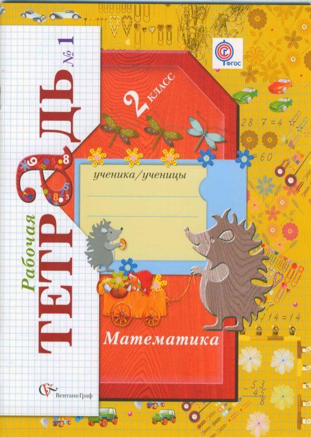 Глава 5.2 обж 9 класса под редакцией смирнова и хренникова читать
