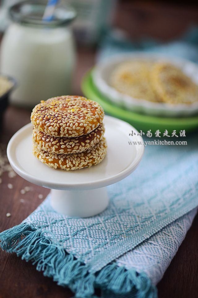 Pumpkin Sweet Rice Cakes — Yankitchen