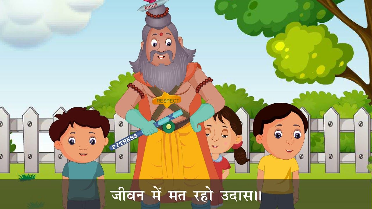 New Indian Super Hero with Moral Values and Ethics for kids