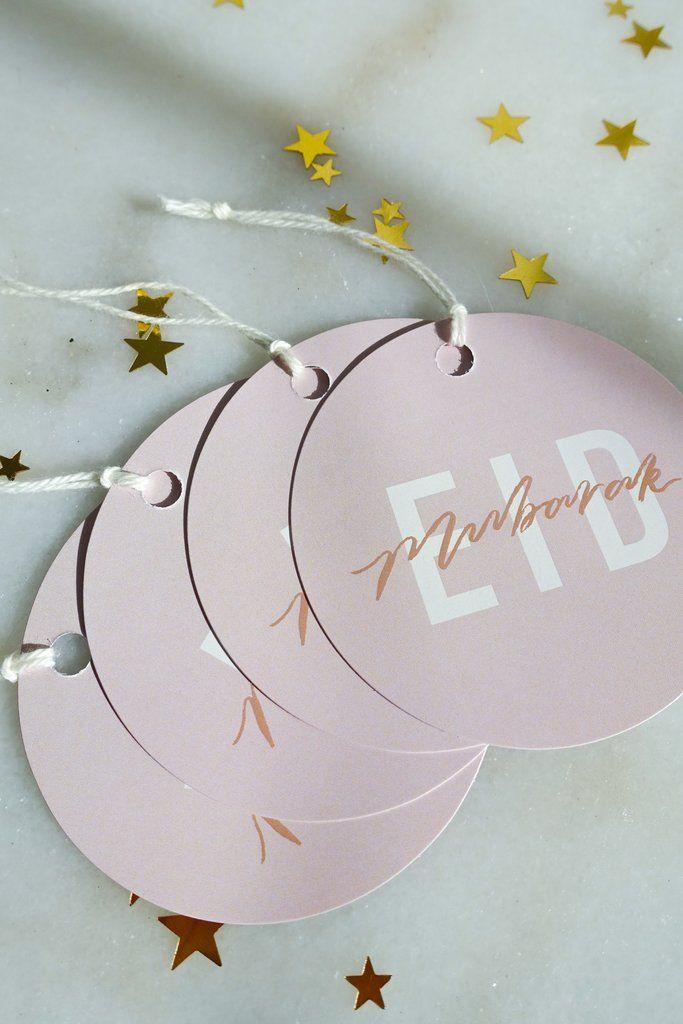 Eid Mubarak Round Gift Tags 4 Pack Eid Crafts Eid Gifts Eid Stickers