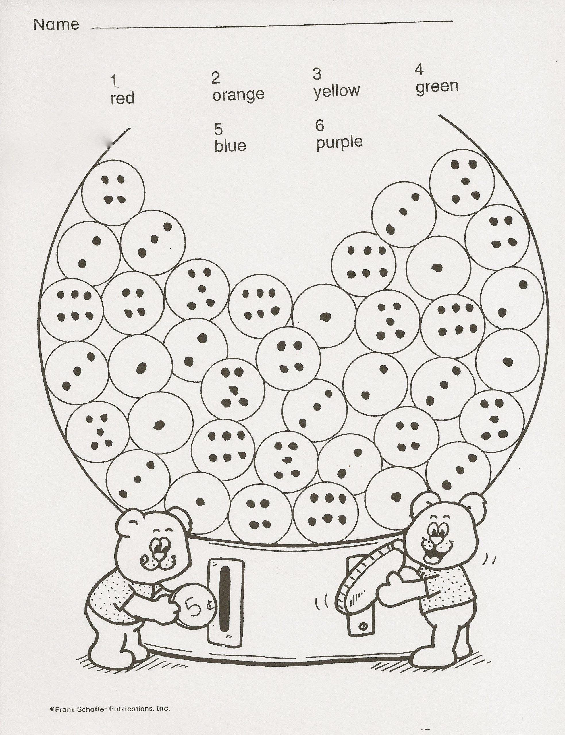 Bubble Gum Math Worksheets Bubblegum Worksheets Bubblegum