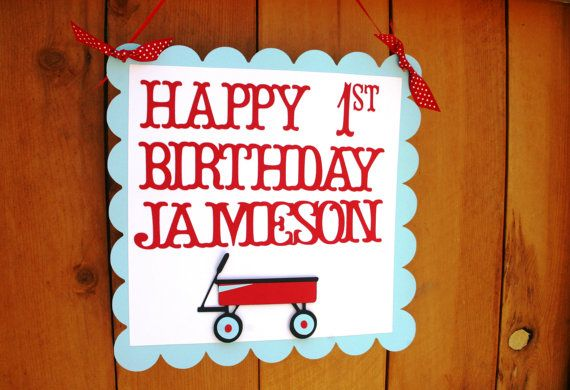 Little Red Wagon Birthday Party Welcome Guests Sign by EMTsweeetie, $12.00