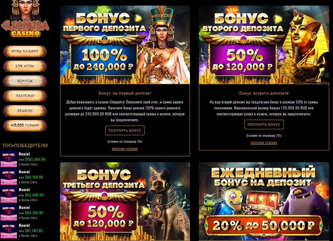 Игровые аппараты вулкан со взносом 50р игра казино для компьютера бесплатно