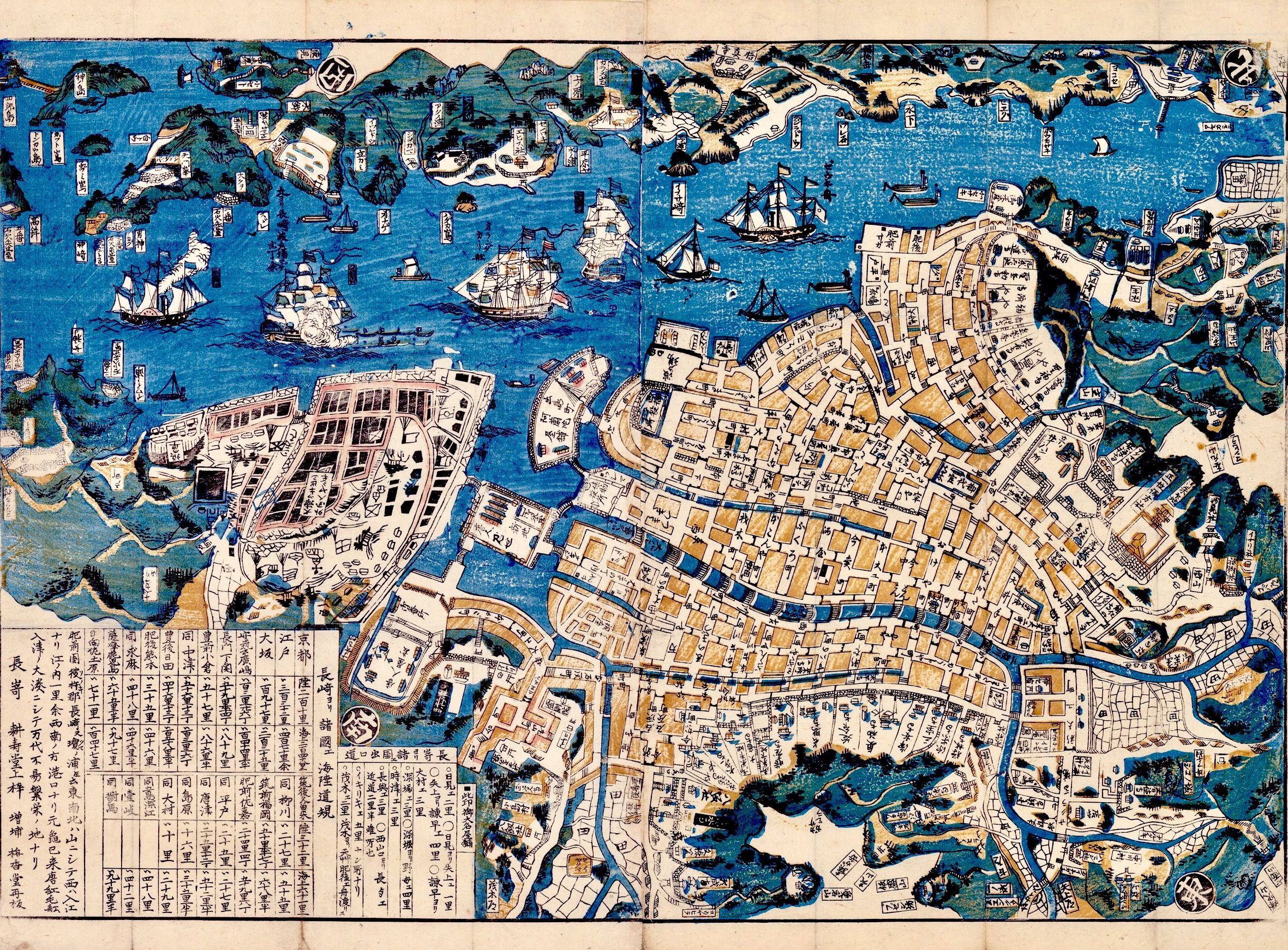 Nagasaki On World Map.1860 Nagasaki Map Shinsen Hizen Nagasaki Zu Creator Unknown