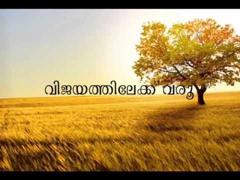 Most Beautiful Adhan in the world with Malayalam translation