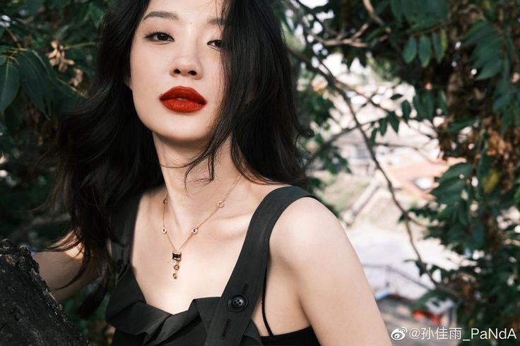 Sun Jia Yu shares new snaps