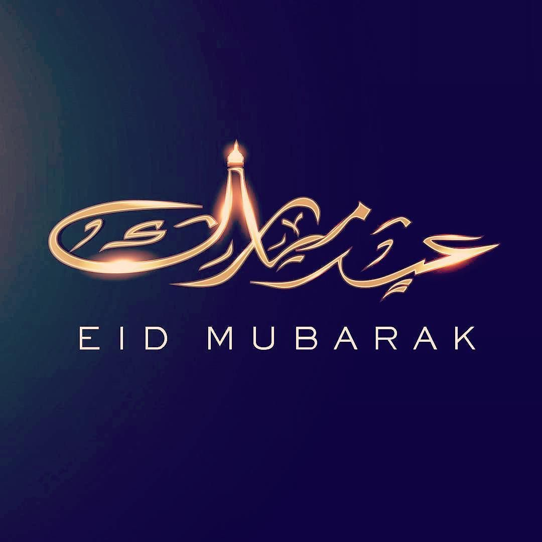 Happy Eid To All Our Muslim Brothers Sisters Eidmubarak Eid