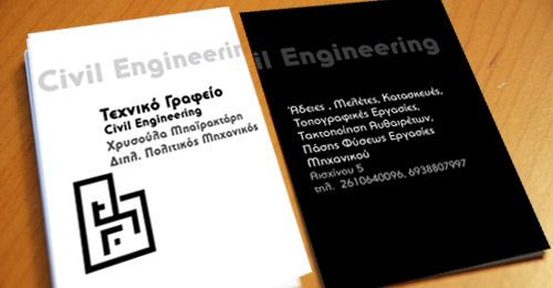 civil engineering business cards