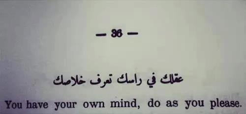 أمثال شعبيه في صور Sowarr Com موقع صور أنت في صورة Quotes Words Arabic Quotes