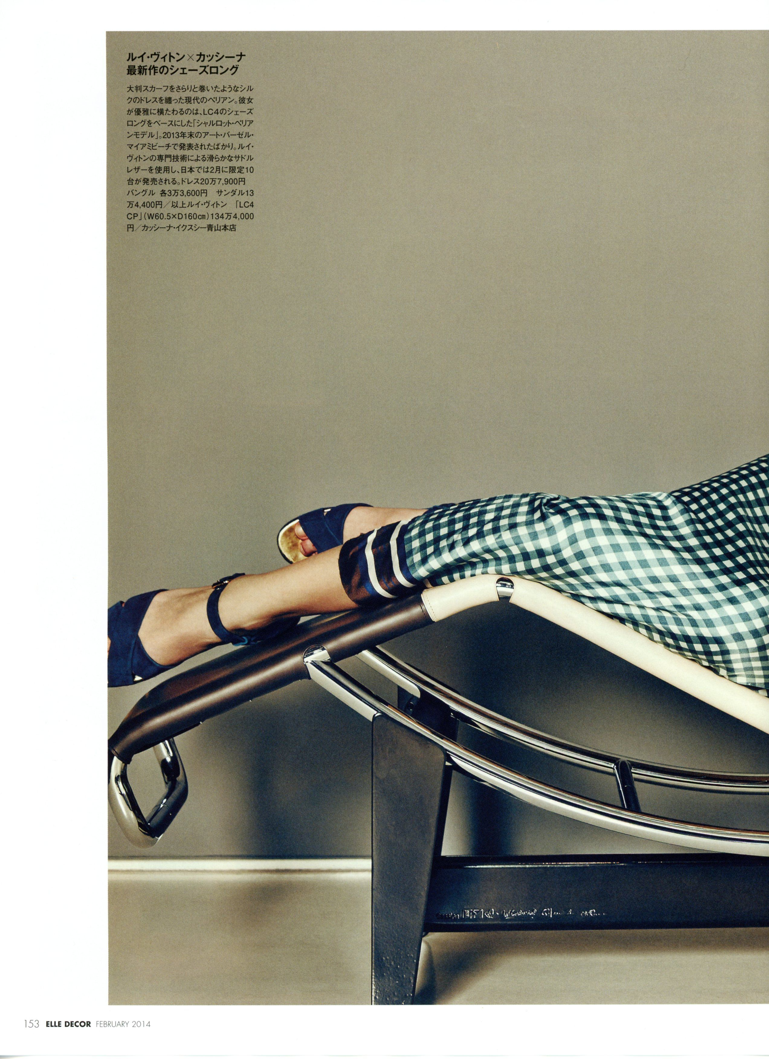 LC4 CP An Homage By Cassina To Charlotte Perriand In The Occasion Of 2014 Icon Collection Louis Vuitton