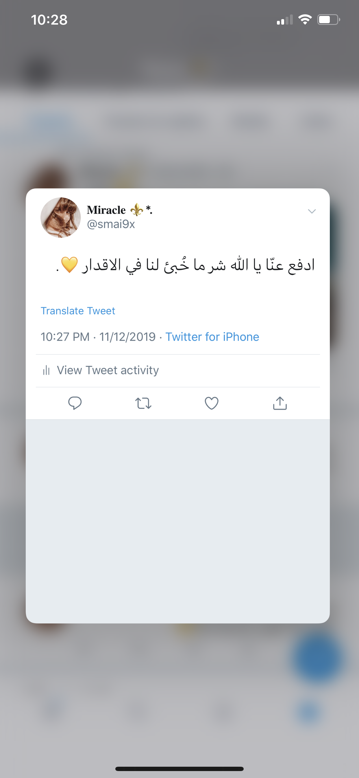 Twitter Smai9x Positive Quotes Tweet Quotes Beautiful Arabic Words