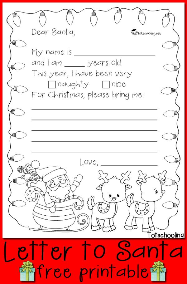 use this free printable to let your kids write a letter to santa claus and write down their christmas wish list also makes a great coloring page