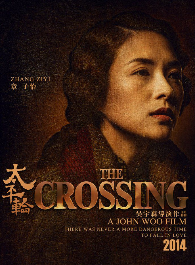 The Crossing A John Woo film ZhangZiyi