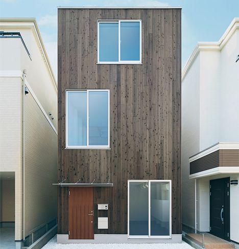 Open Prefab Home Takes Small-Space Urban Living Vertical   Prefab ...