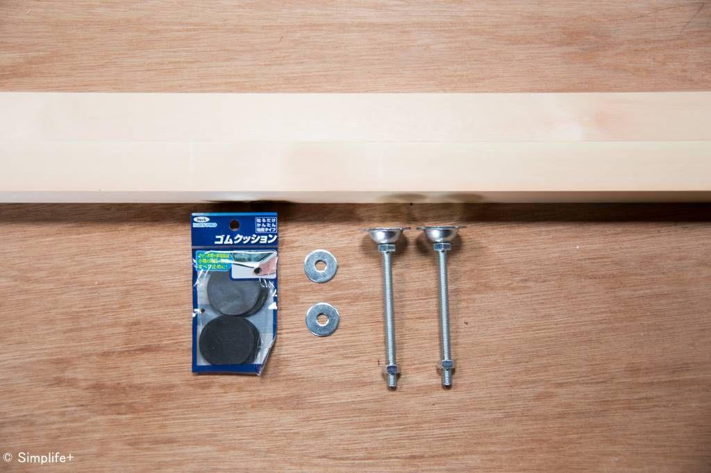 これなら簡単 賃貸でもok アジャスターボルトを使った棚の作り方