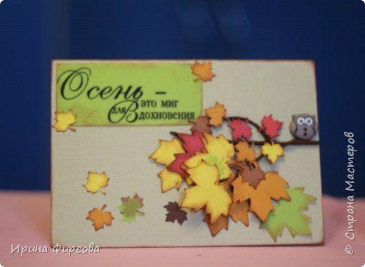Оригами открытка ко дню учителя