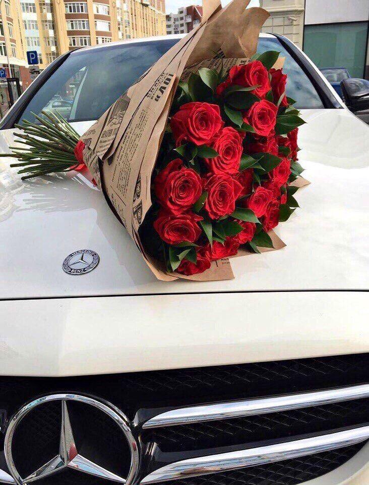 Картинки с днем рождения машина с цветами