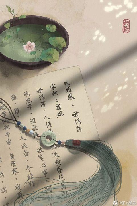 Sưu Tầm Ảnh Đẹp - Artist: 墨心绘意