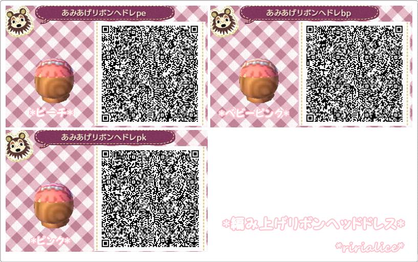 マイデザ*☆編み上げリボンヘッドドレス☆*(ピンク髪)