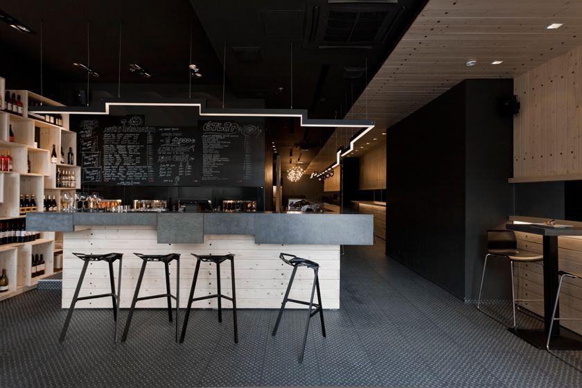 revestimiento madera para paredes restaurante - Buscar con Google - paredes de madera