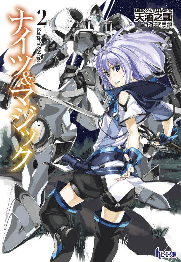 Y1F8DJl.jpg (619×897) Anime, Manga