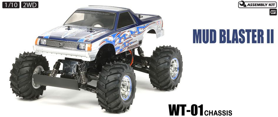 RC Mud Blaster II (Item #58514)