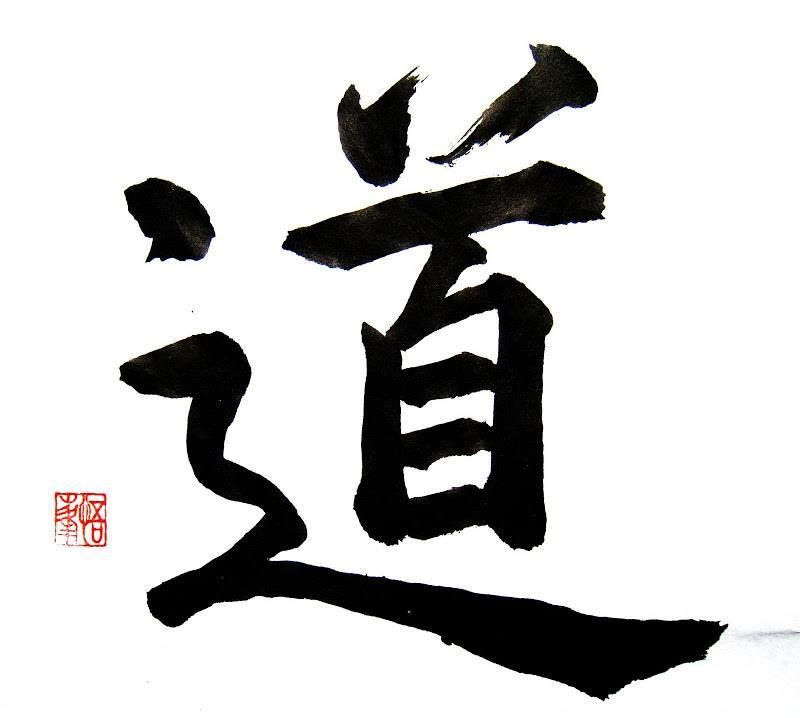 Tao The Way Of Nature Simplicity Patience Compassion