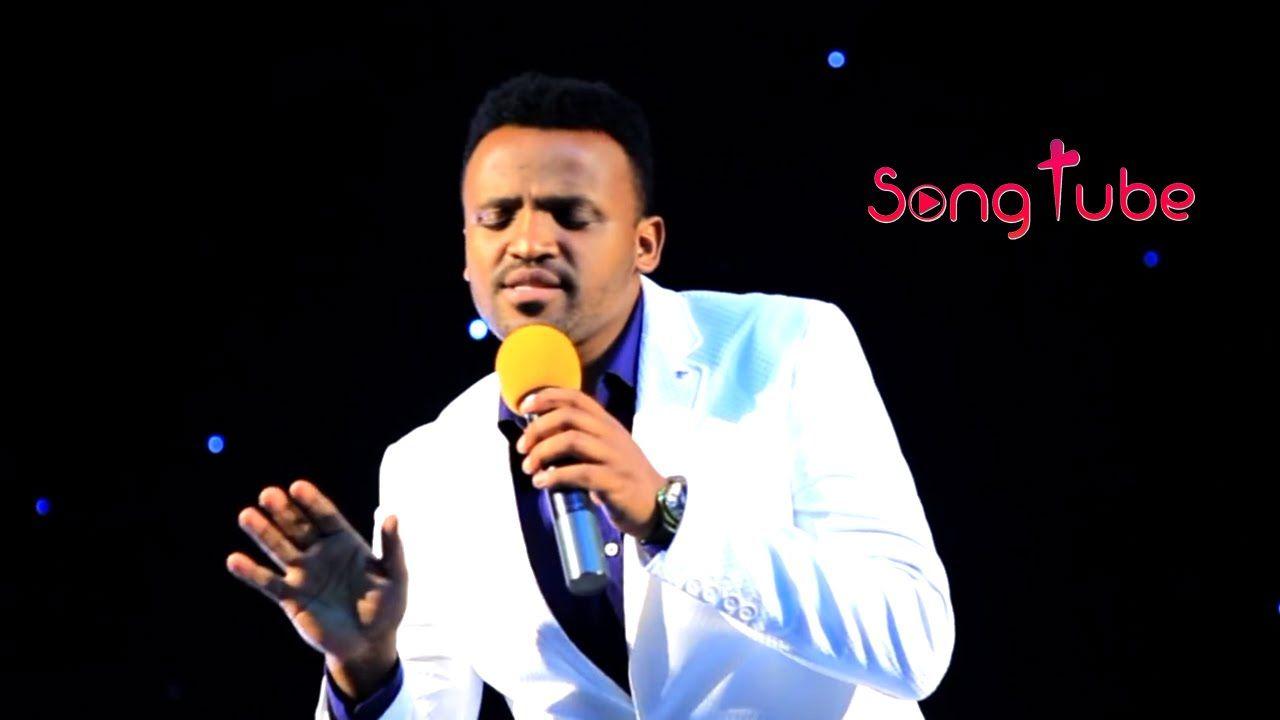 """Bezih Alem"" - Samuel Negussie - New Amazing Live Worship Mezmur 2016 (O..."