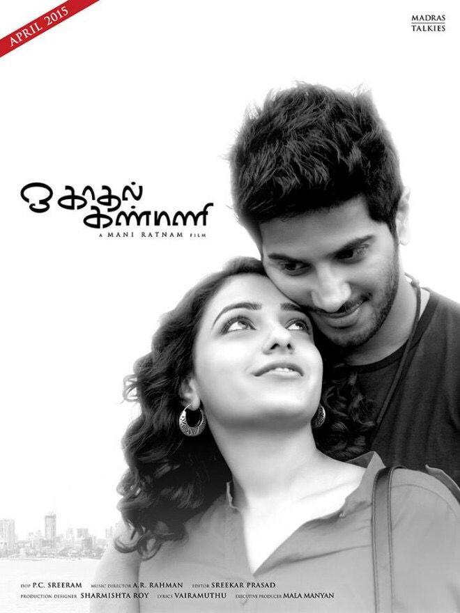 film: O kadhal Kanmani , director : Mani Ratnam | a film is a petrified fountain of thought ...