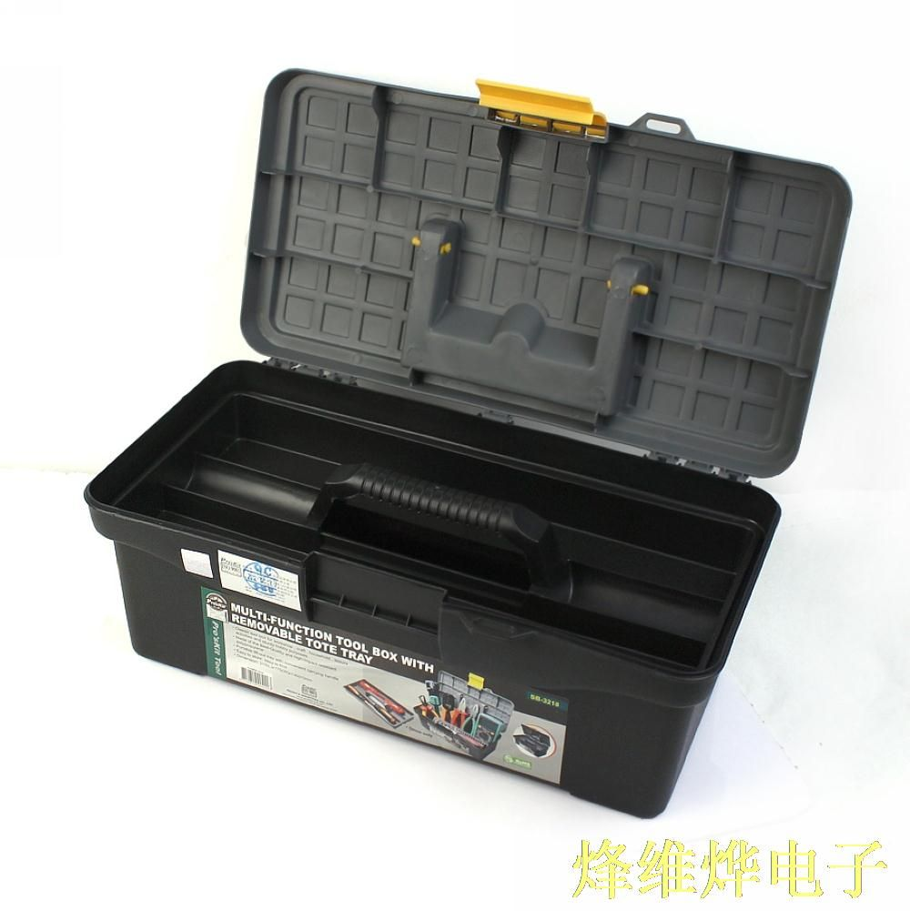 Multifunctional Double Layer Plastic Toolbox Parts Box Tool  # Muebles Sortimo