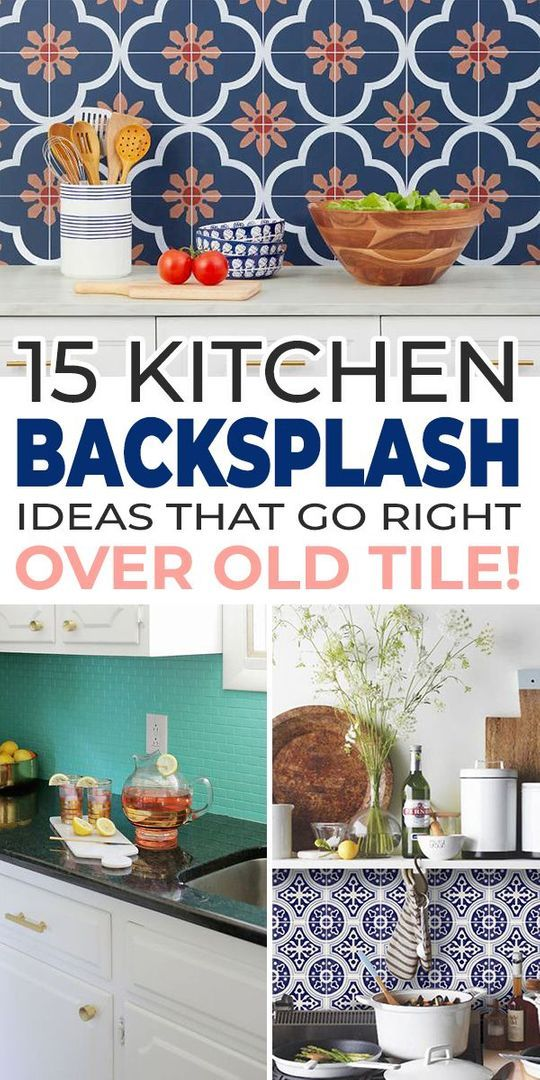 Use one of these ideas to make your kitchen look new again, and adapt one of these DIY backsplash ideas to cover your tile with something brand new! #kitchenideas #backsplash #kitchenbacksplash ##kitchenbacksplashideas #diykitchenbacksplash #diykitchenbacksplashideas  #diyhomedecor