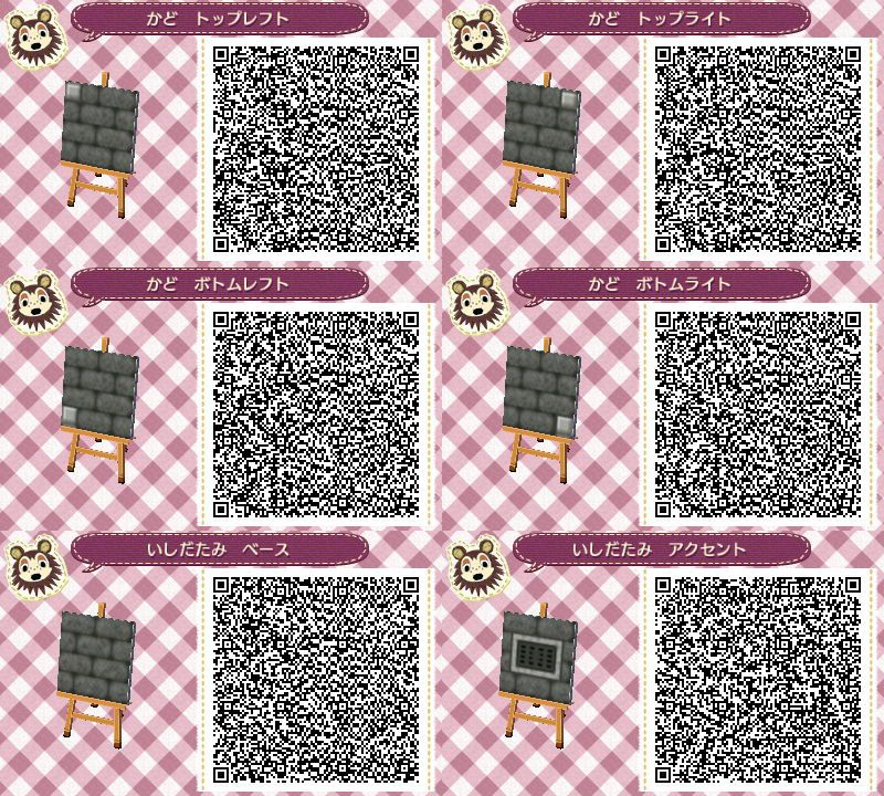 Animal Crossing New Leaf Qr Code Paths Pattern New Leaf