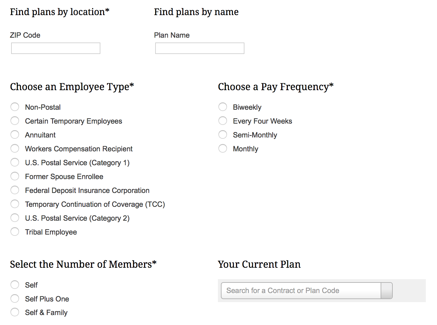 Screenshot showing the initial search form for OPM's FEHB plan comparison tool
