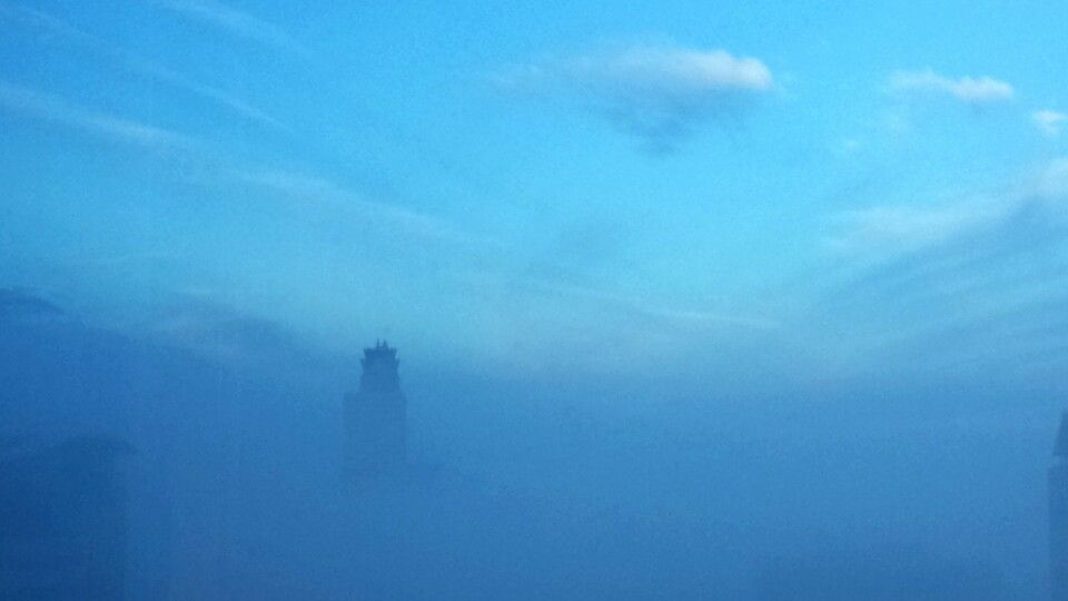 Fog over Houston