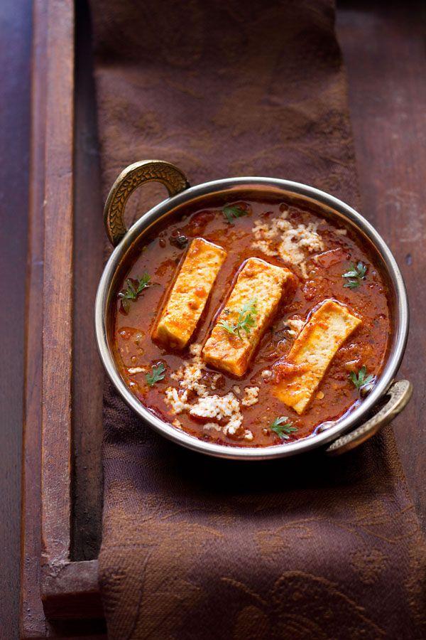 Kadai paneer gravy recipe indian food recipes paneer recipes food kadai paneer gravy recipe forumfinder Gallery