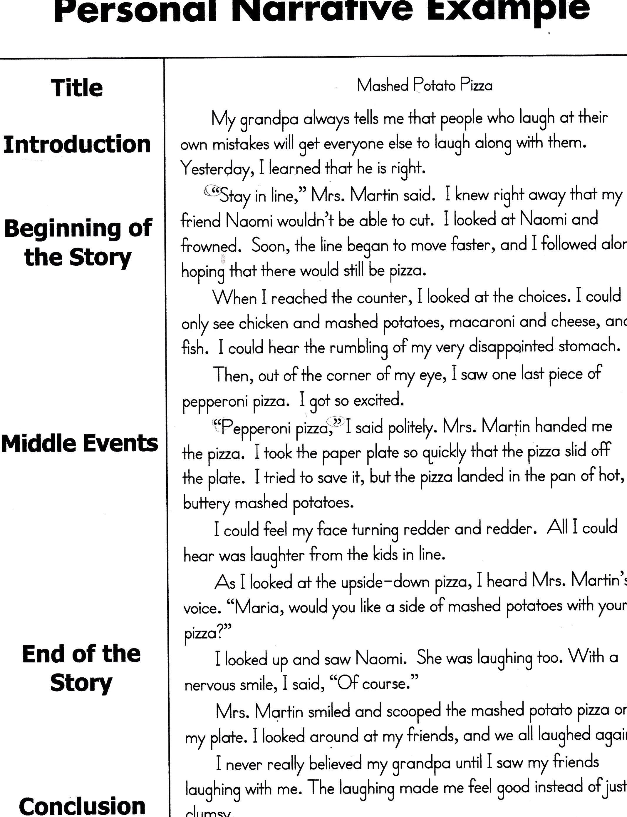 personal narrative essay examples grade 5