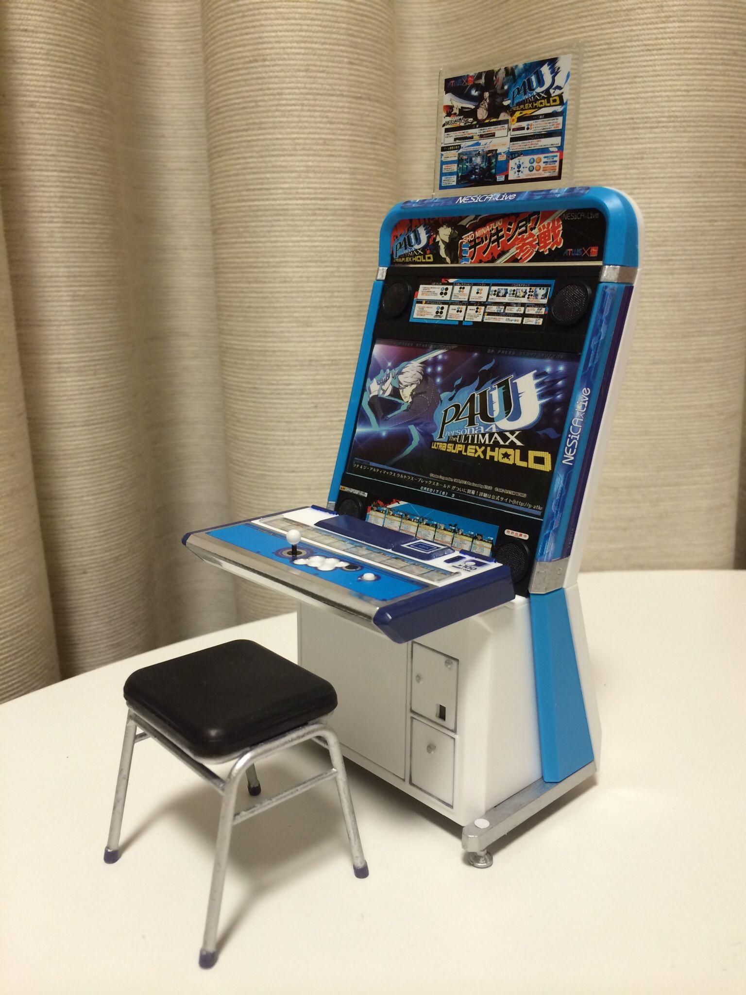1 12 VEWLIX Cabinet P4U Arcade y mas Pinterest