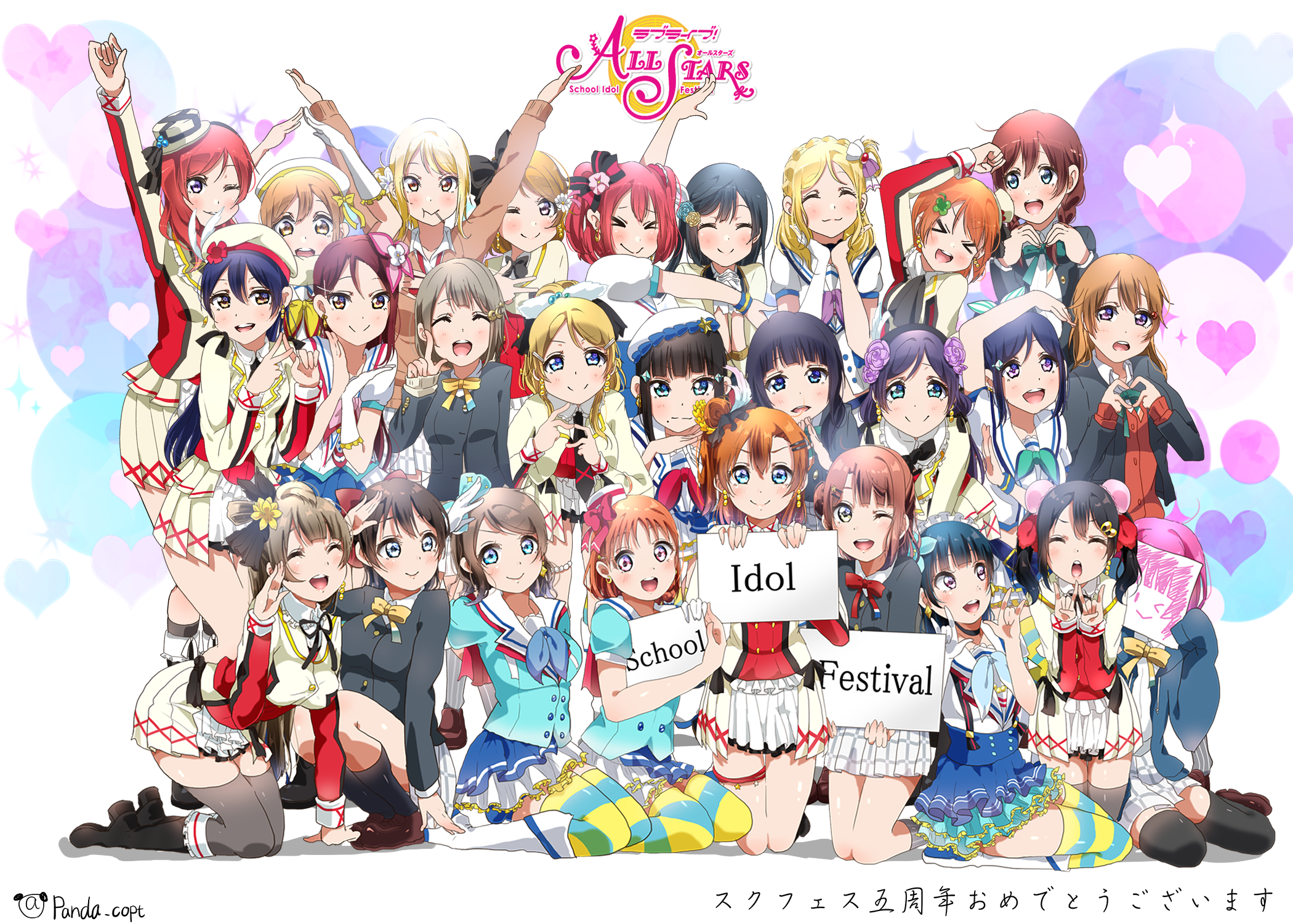 All Star love live