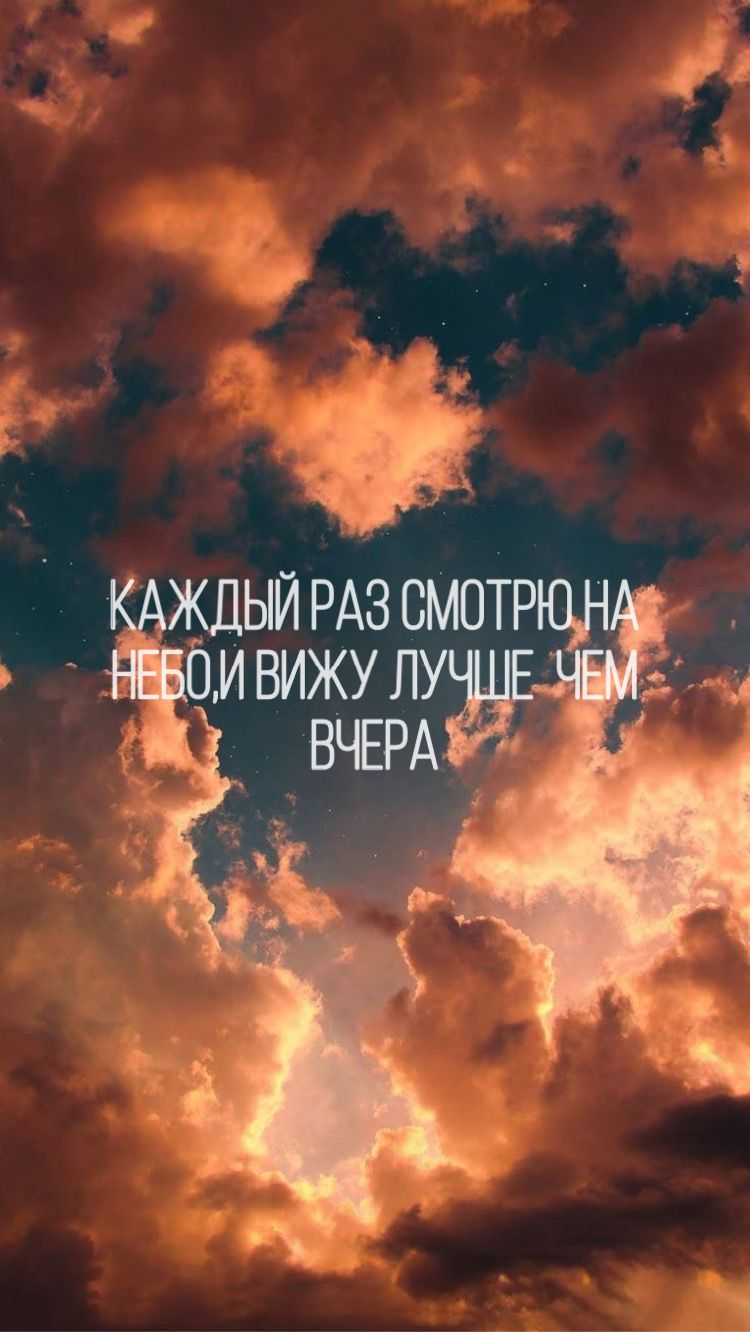 Tolko Bog Chance Quotes Reading Jobs How Are You Feeling