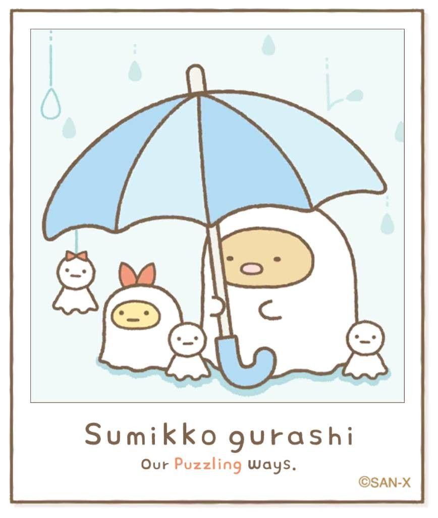 すみっこぐらしと傘の壁紙