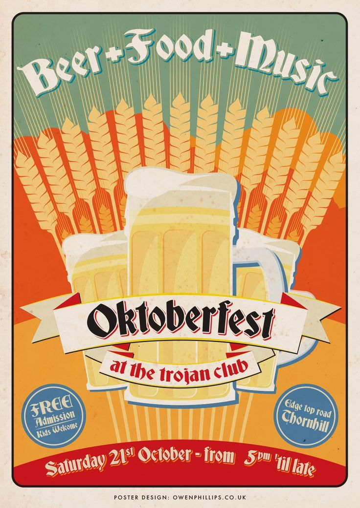 Vintage style Oktoberfest Beer Festival Poster for the Trojan Rugby Club by Owen  My Work Poster Design