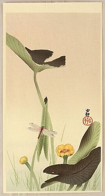 Dragonfly and Lotus by Koson Ohara 1877-1945. S)