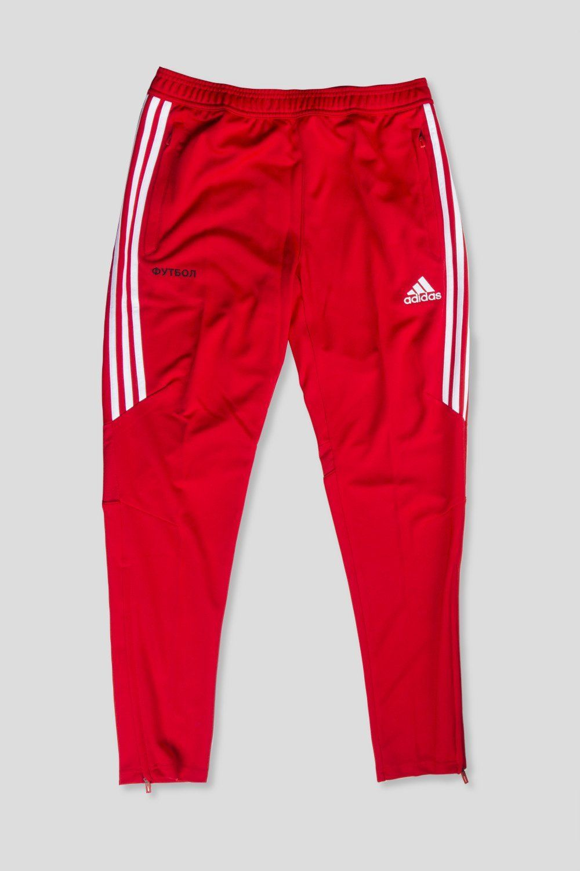 legumbres alcohol limpiar  GOSHA RUBCHINSKIY X ADIDAS TRACK PANT RED | Adidas track pants, Adidas track,  Pants