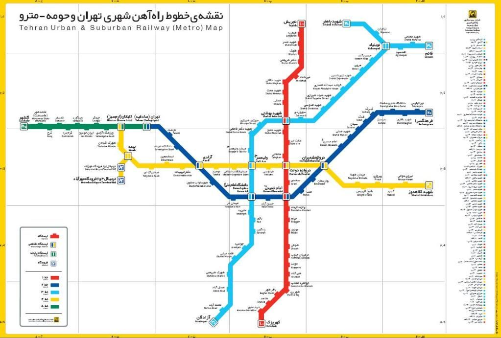 Tehran Subway Map.Tehran Iran Pictures Skyscrapercity Middle East Iran Subway