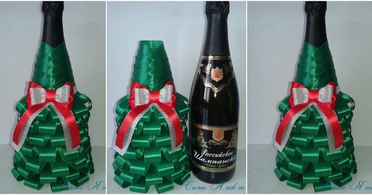 Aprende Como Decorar Una Botella De Vidrio Para Navidad Decoracion De Botellas Navidenas Adornos Navidenos Con Botellas Decoracion De Botellas