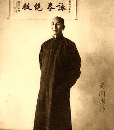 Yip Man Aka Ip Man Grandmaster Of Wing Chun