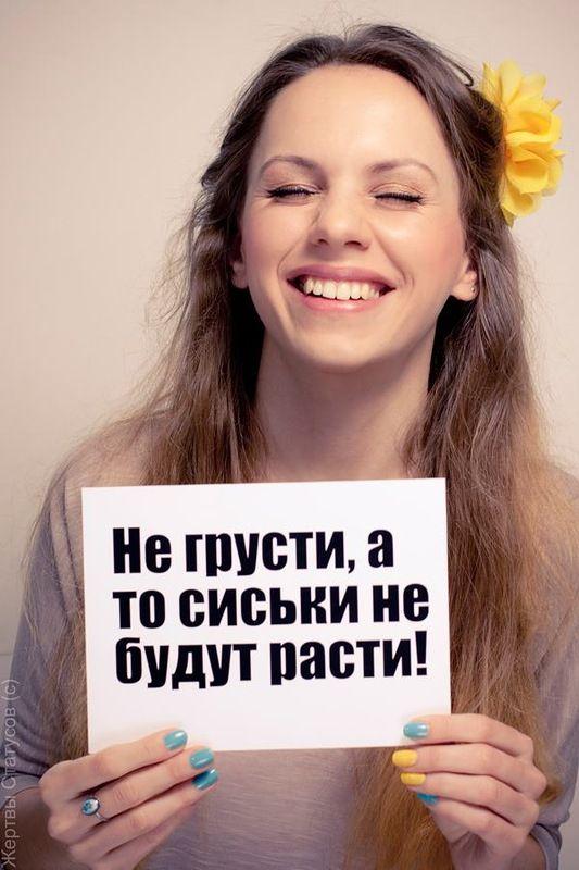 не грусти картинки девушек