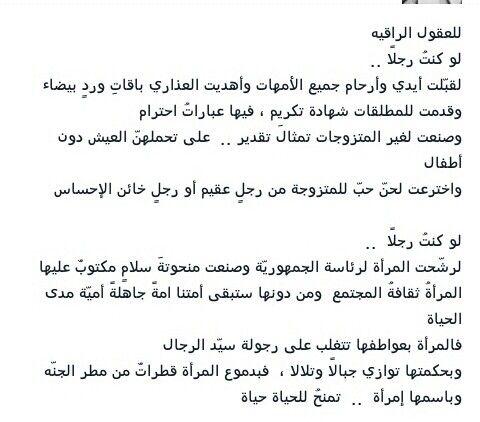 تحميل شهادات تقدير فارغة للاطفال جاهزة للطباعة Pdf بالعربي نتعلم Islamic Kids Activities Arabic Alphabet For Kids Alphabet For Kids